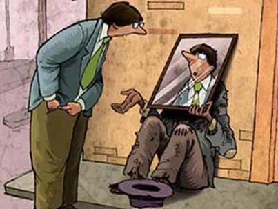 Трябва да намерим начин да останем хора