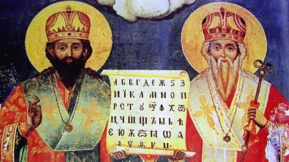 Ден на българската просвета и култура и на славянската писменост-24 май