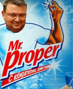 cacarov.mediaplus.bg