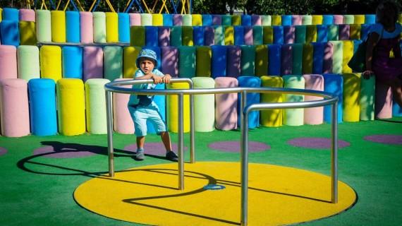 Уважаеми дами и господа, предстои официално откриване на детската площадка в град Бургас!