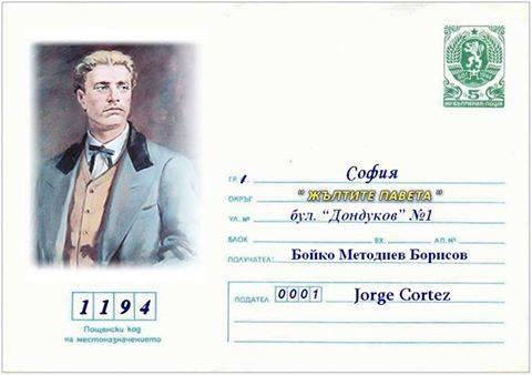 Писмо до Премиера Г-н Борисов от Jorge Cortez !