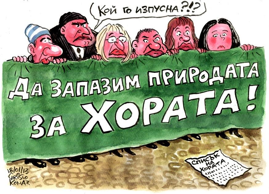 mediaplus.bg