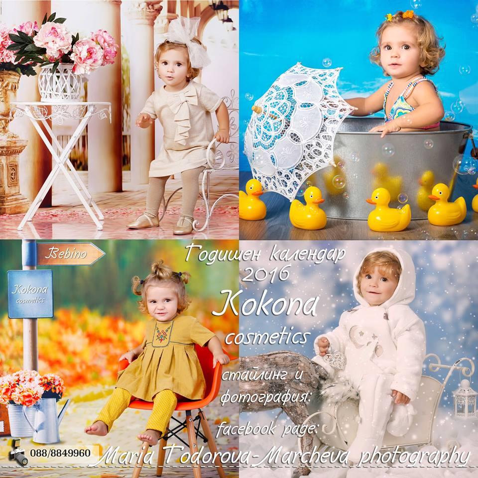 www.kokona.net