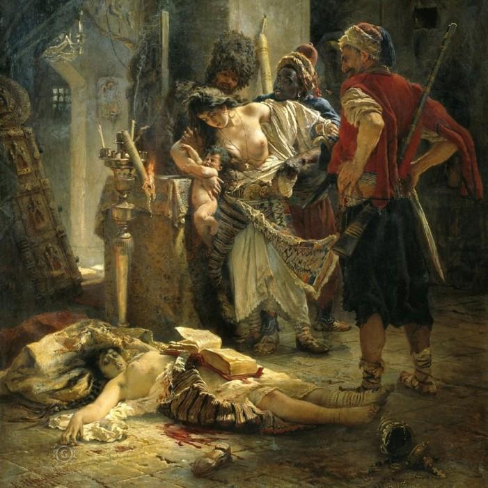 """""""Български мъченици"""" 1877г."""