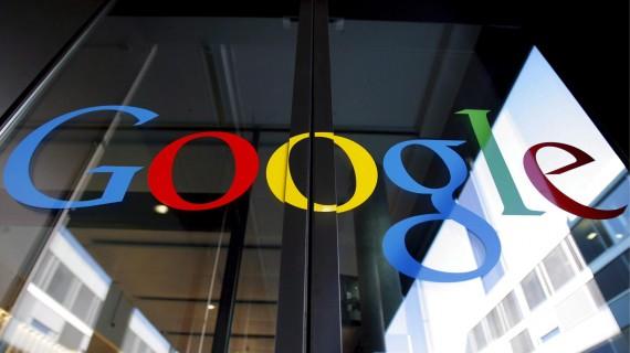 Близкото бъдеще с Google