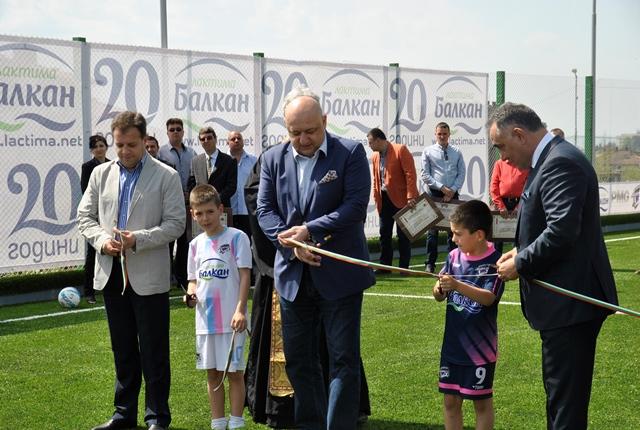 Откриха нов спортен комплекс във Велико Търново