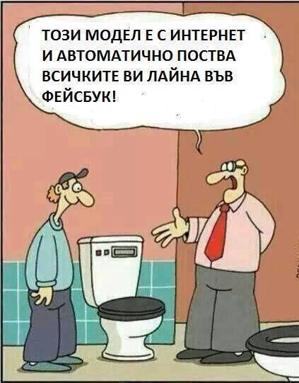 Простотии за интелигентни хора !