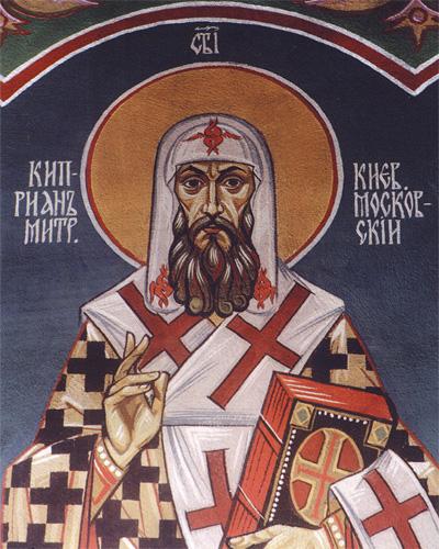 43 Всемирното Православие - ВЕЛИКИ БЪЛГАРИ ИСИХАСТИ