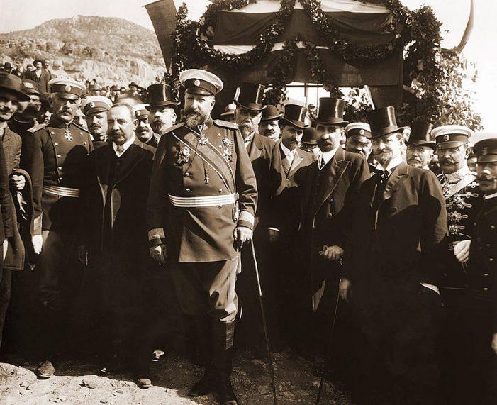 22 септември – Ден на българската независимост