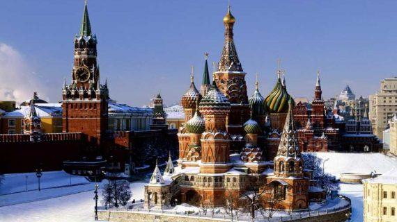 От Русия с любов от Роджър Дарлингтън