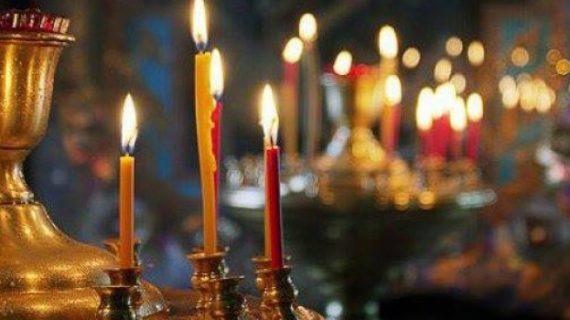 16 септември – Православната църква почита трима светии