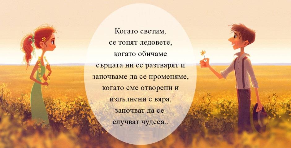 motivator-otvori_surveto_si-940x478