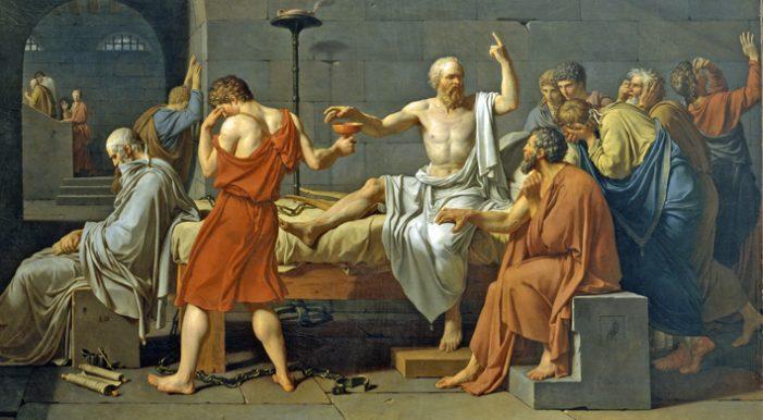 Сократ – Проверка с трите сита