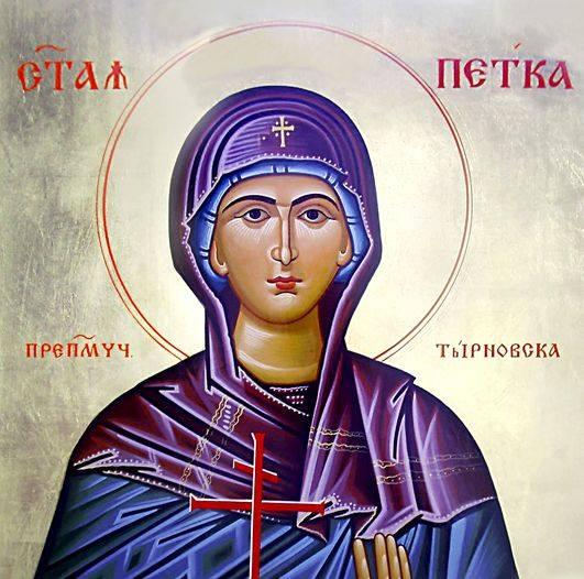 Петковден на 14 октомври – Традиции и обичаи на българите