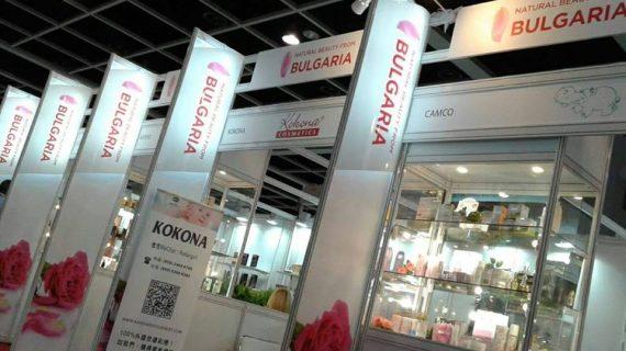Продуктите на Кокона спечелиха адмирациите на посетителите на изложението в Хонконг.