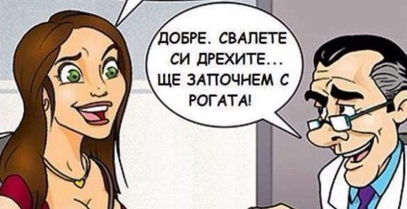 ФЕЙСКОНТРОЛ