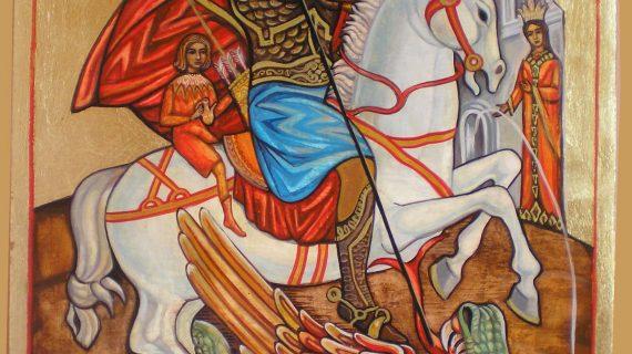 Житие на св. великомъченик, победоносец и чудотворец Георги
