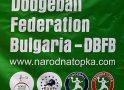 Изявление на Президента на Федерация Народна топка България