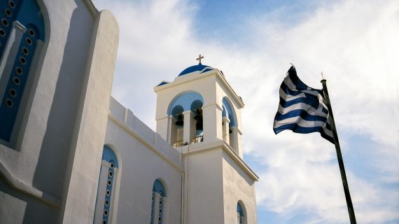 Гръцка икономика или един ленив ден в малко гръцко село