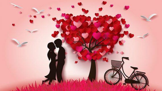 Любовта е Природен дар!