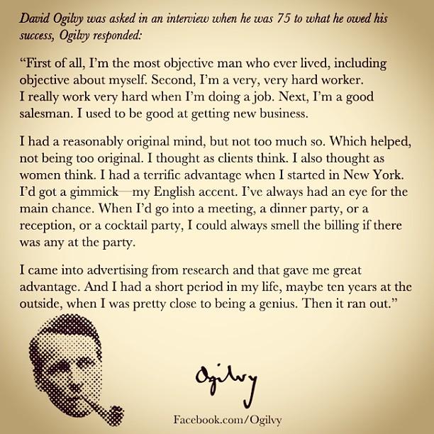 Какво е успехът за Дейвид Огилви?