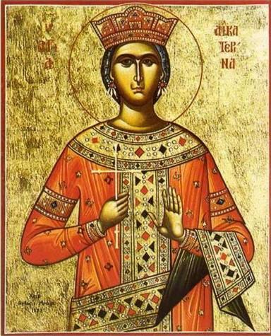 На 24 ноември православната църква почита Света великомъченица Екатерина