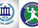 """DODGEBALL (народна топка) вече е специалност за висше образование в Национална спортна академия""""Васил Левски"""" ! Кандидатстудентска кампания 2020/2021!"""