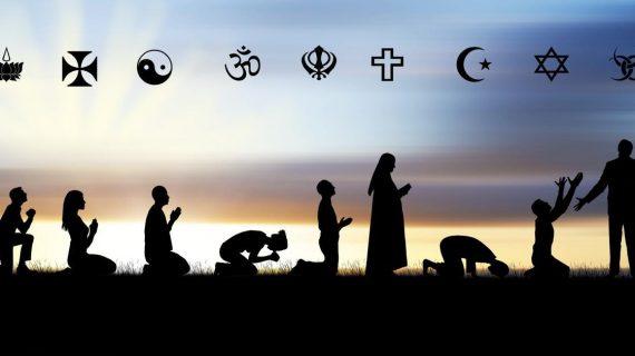 Религиите